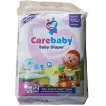Care Baby Diapers Economy Pack New Born Size 1 - 52 pcs