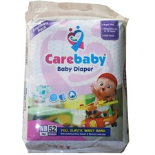 Care Baby Diaper Economy Pack New Born Size 1 (52 Pcs)