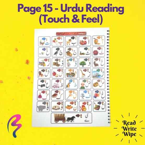 Magic White Note Book, Read write trace & wipe reusable book for kids - page 15