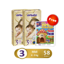 Pack of 3 Canbebe premium baby diaper midi medium size 3 - 58 pcs with Free magic white notebook