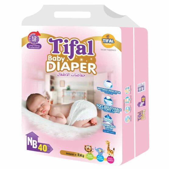 Tifal Baby Diaper Economy Pack Newborn Size 1 – 2-5 Kg