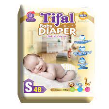 Tifal Baby Diaper Economy Pack Small Size 2 – 3-6 Kg